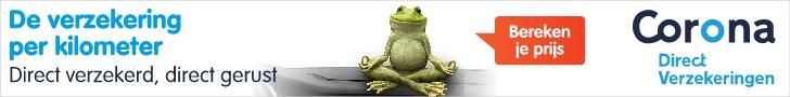 BENL Corona Frog C