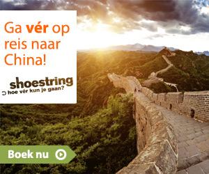 Shoestring - China
