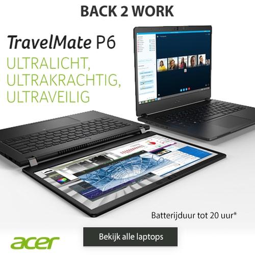 Yorcom.nl – Acer laptops, computers en bundelkorting