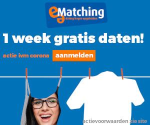 e-Matching.nl ~ Dating hoger opgeleiden