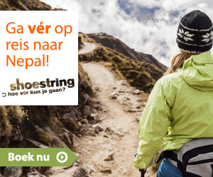 Shoestring - Nepal