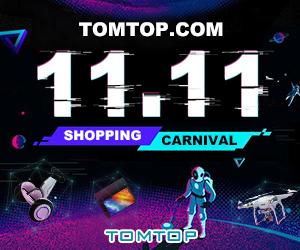 11.11 Shopping Carnival