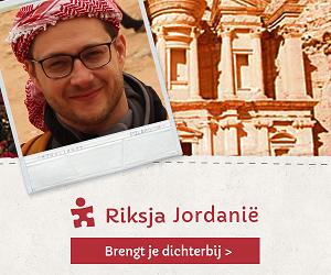 Rondreis Jordanië Riksja