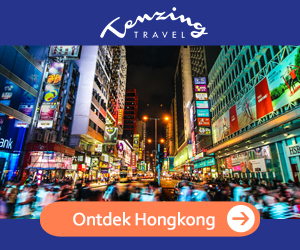 Tenzing Travel - Hongkong