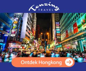 Tenzing Travel - Hongkong