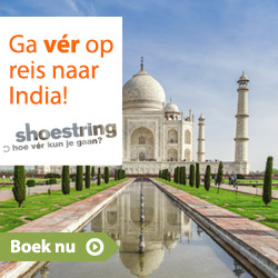 Shoestring - India