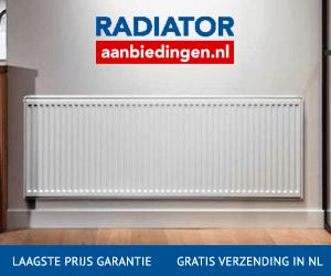 Goedkope radiator kopen