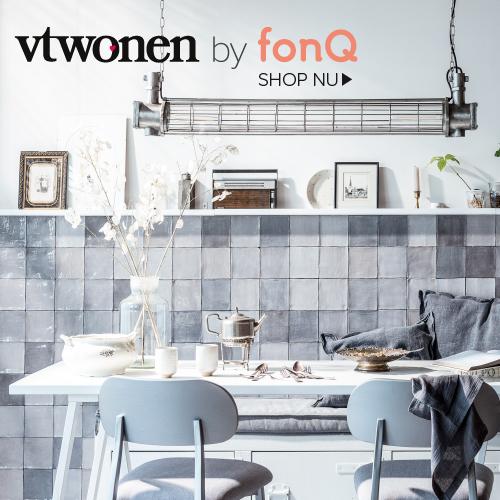 Meer dan 300 merken op vtwonen.nl!