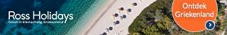 Aanbiedingen naar Griekenland - Ross Holidays