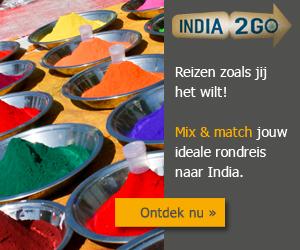 India2GO_300x250