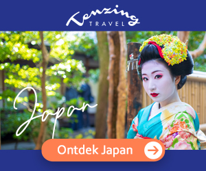 Tenzing Travel - Japan