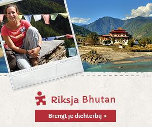 Riksja Rondreizen Bhutan