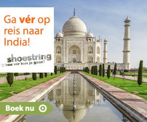Shoestring - India