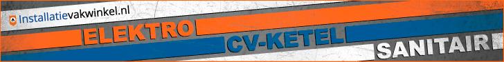 Ga naar de website van Installatievakwinkel!
