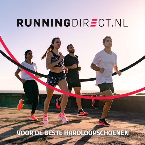 Hardloopshop.nl - Hardloopschoenen