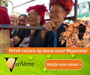 Myanmar Van Verre