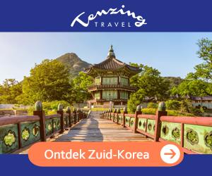Tenzing Travel - Zuid-Korea