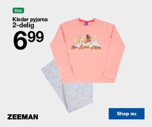 Zeeman: Bekijk onze nieuwe accessoires voor de babykamer