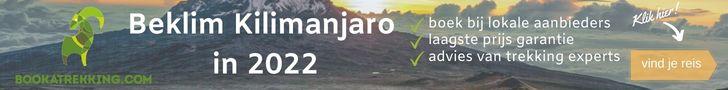 Kilimanjaro 728x90