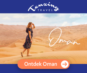 Tenzing Travel - Oman