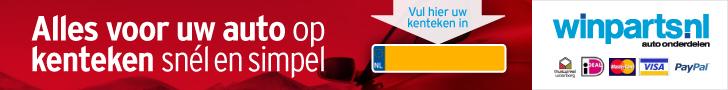 Winparts.nl - Winparts is de meest complete onderdelen site van auto-onderdelen voor de allerscherpste prijzen. Het leveringsprogramma omvat een breed scala aan originele en merk vervangende onderdelen zoals plaatwerk, verlichtingsdelen, bumpers, radiateurs, condensors, spiegels, katalysators enz.