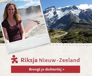 Riksja Nieuw Zeeland