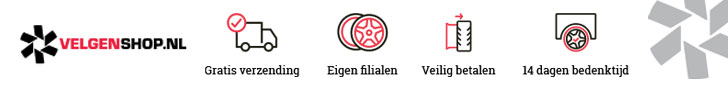 VelgenShop.nl - VelgenShop.nl levert het grootste online assortiment lichtmetalen velgen, stalen velgen, banden en verdere accessoires zoals sneeuwkettingen, wieldoppen en autopoetsmiddelen.