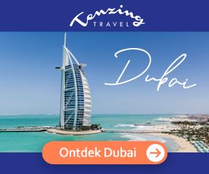 Tenzing Travel - Verenigde Arabische Emiraten