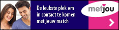 banner partner Doe meer via Internet