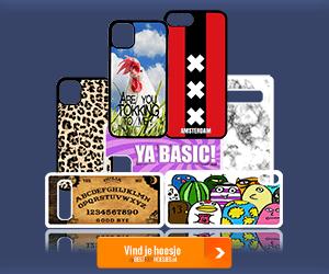 Klik hier voor de korting bij Bestbuyhoesjes.nl