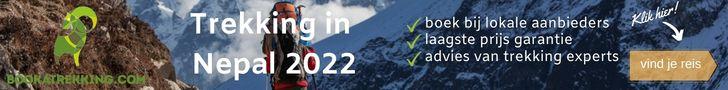 Nepal 728x90
