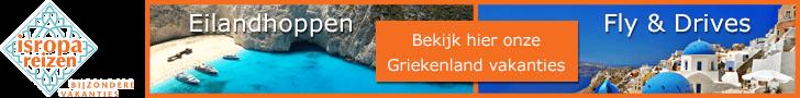 Griekenland 728x90