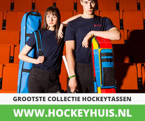 De grootste collectie hockeysticks staat nu online!
