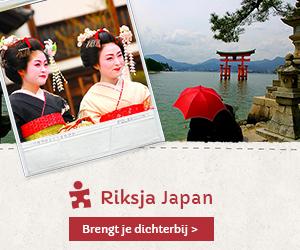 Duurzame pakketreizen van Riksja Travel