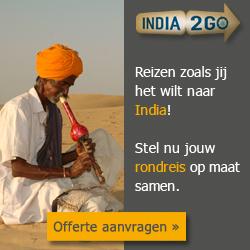 India2GO_250x250
