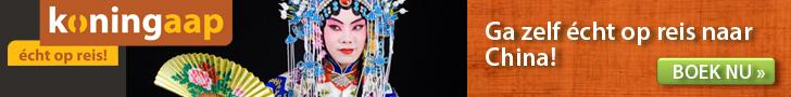 Koningaap - China