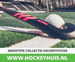 De grootste collectie hockeysticks van Nederland
