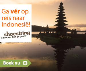 Shoestring - Indonesi?