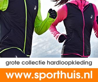 De grootste collectie hardloopkleding van Nederland!