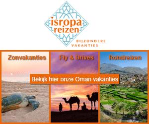 Isropa reizen Oman