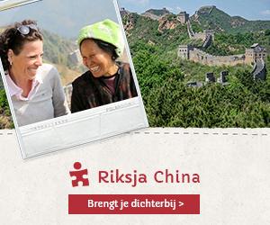 Riksja Mongolie