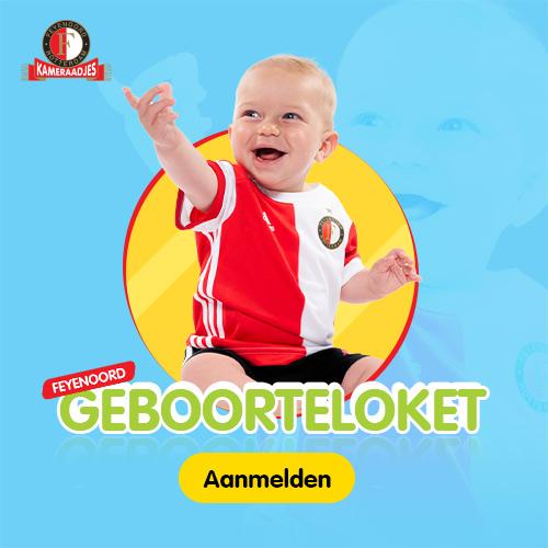 Klik hier voor de korting bij Kameraadjes.feyenoord.nl