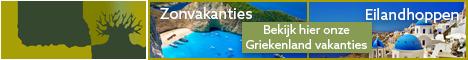 Griekenland 468x60