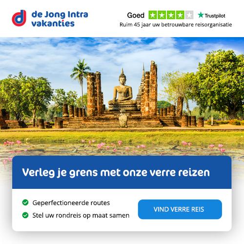 ?c=439&m=1570839&a=146578&r=DeJongIntra&t=custom Home - Toerisme Europa