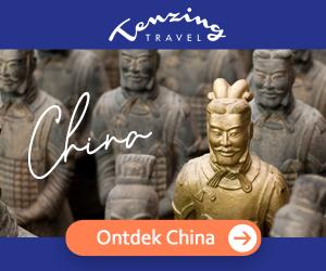 Tenzing Travel - China
