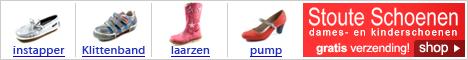 Ga naar de website van Stoute Schoenen!