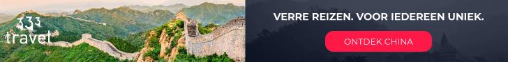 Rondreis Mystieke natuurwonderen van China - China 2021 - Reizen naar China